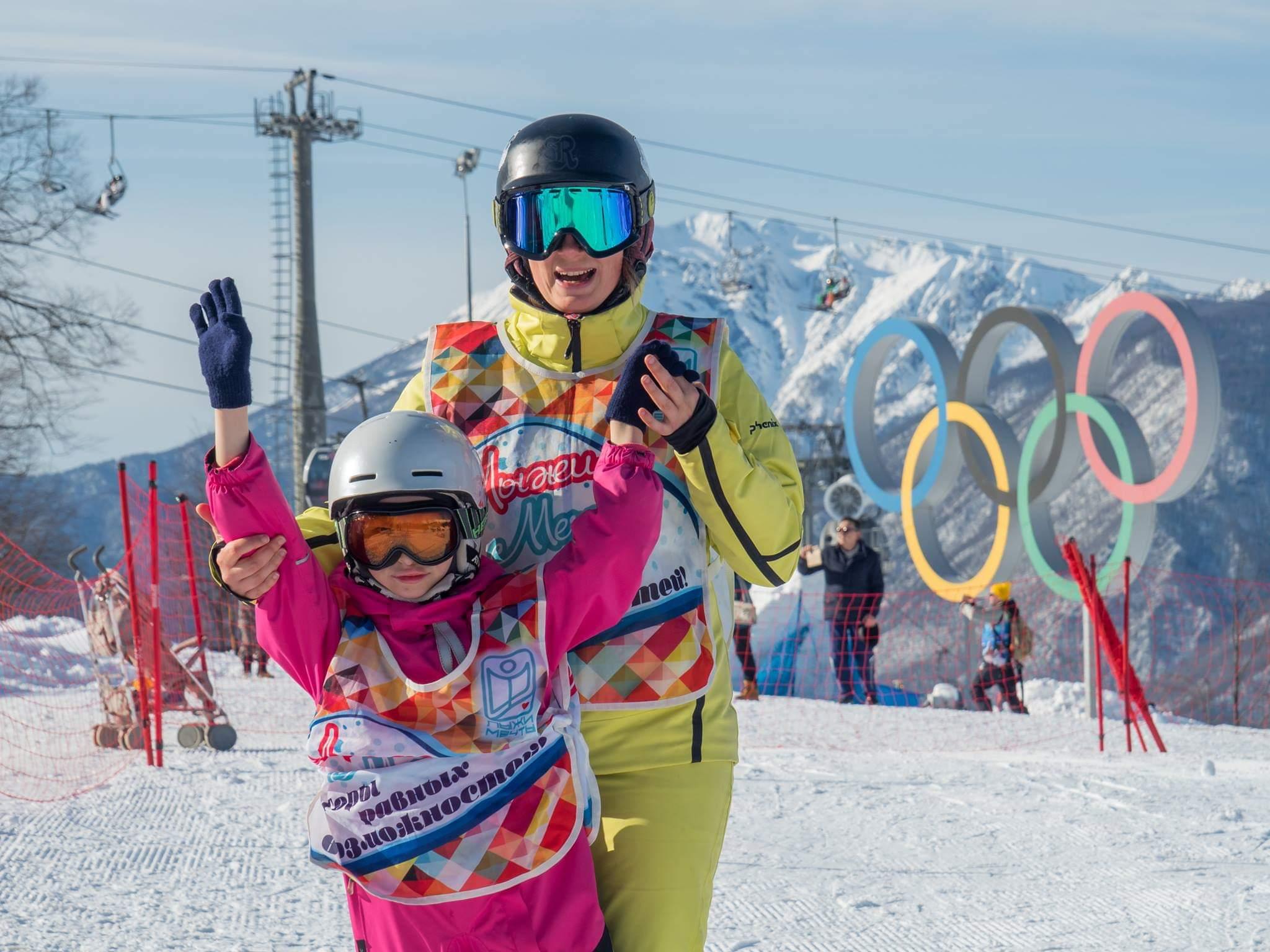Роза Хутор — Лучший Программы Лыжи Мечты