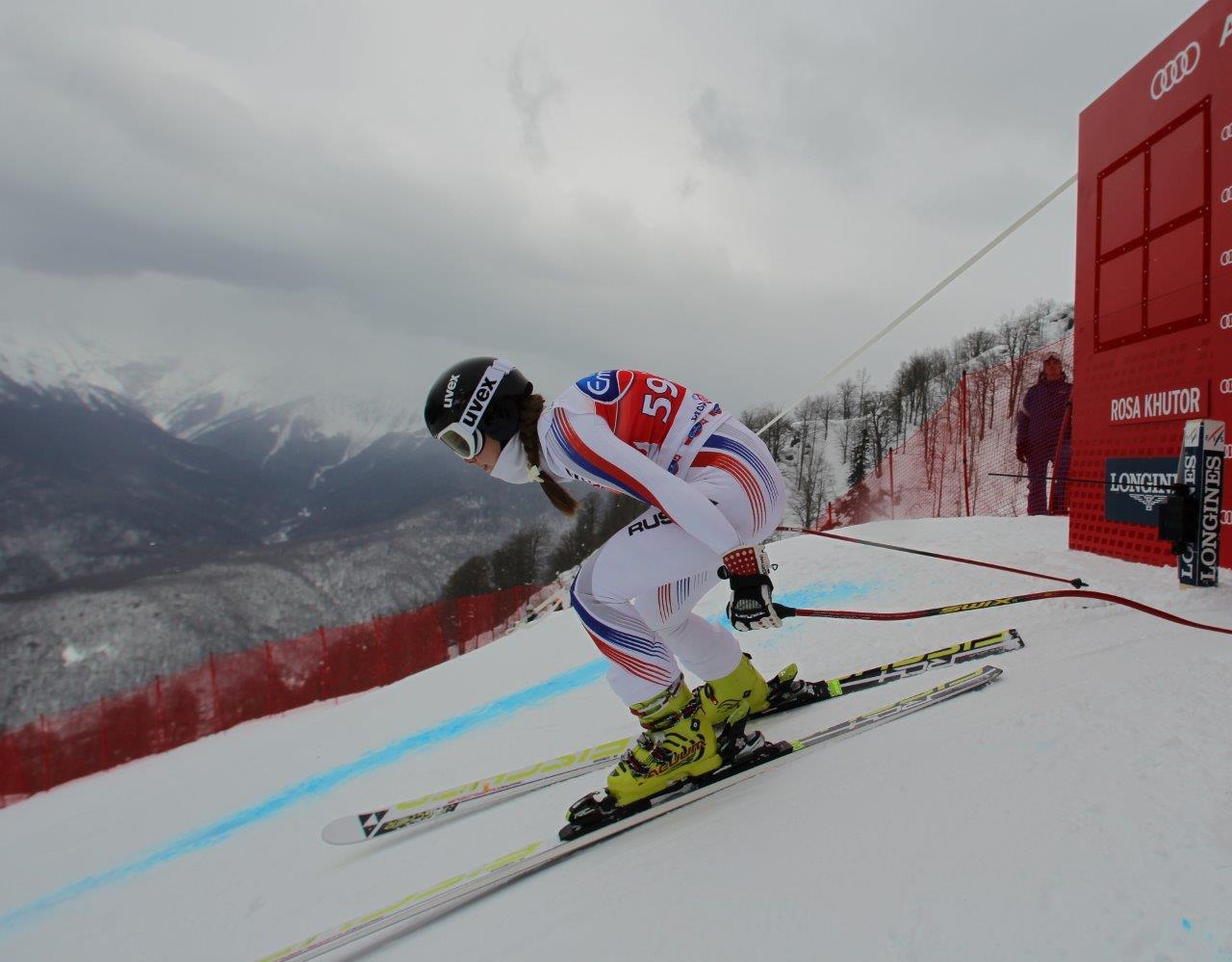 Rosa Ski Dream 1-2 Февраля 2020 Роза Хутор Кубок Мира Сочи