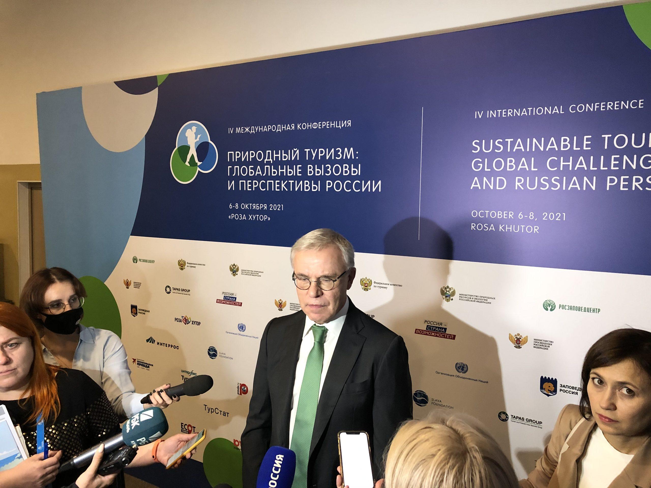 Вячеслав Фетисов Выступил на Конференции про Эко-Туризм на «Роза Хутор»